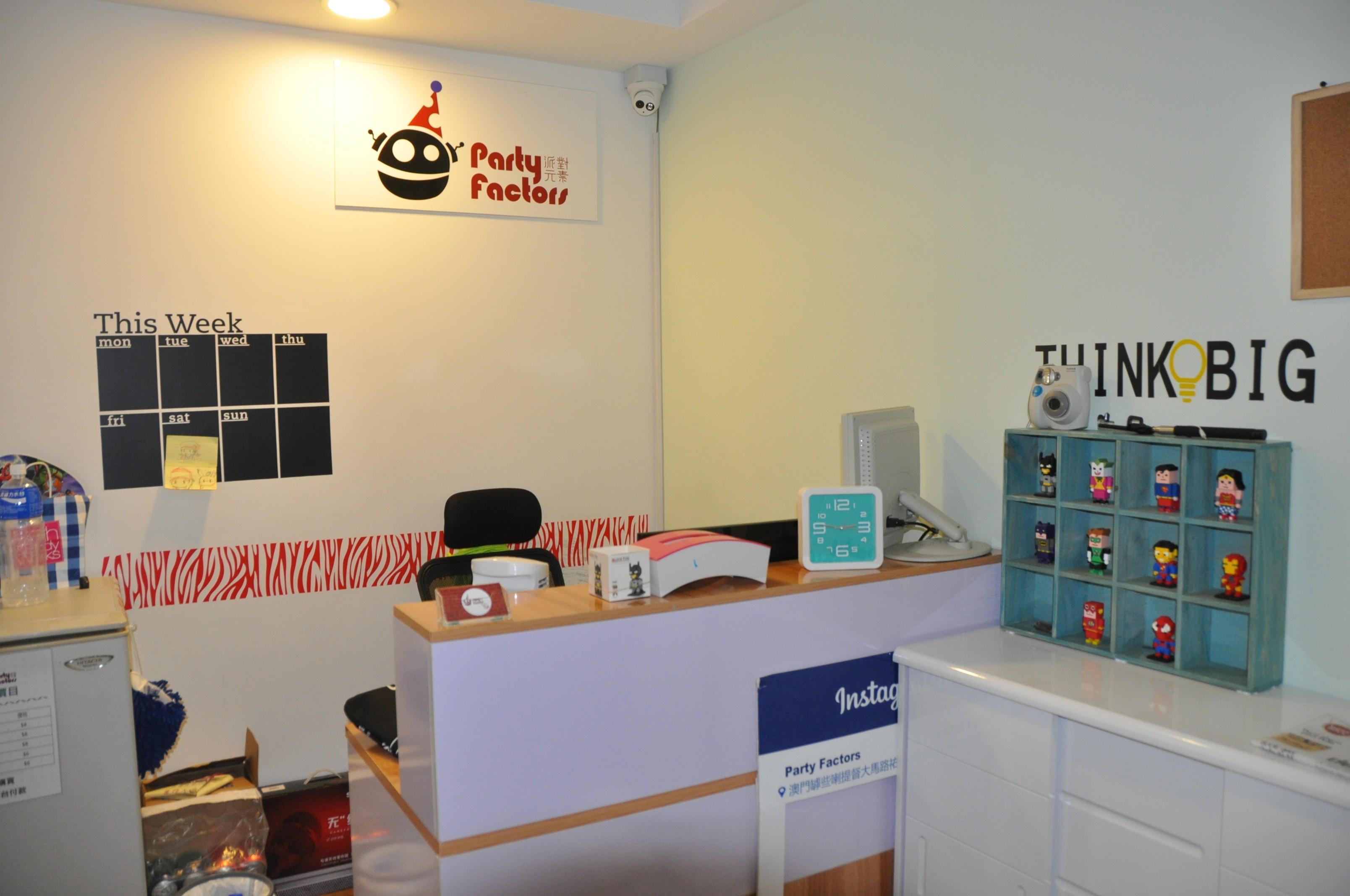 澳門|中小企|創業|營商