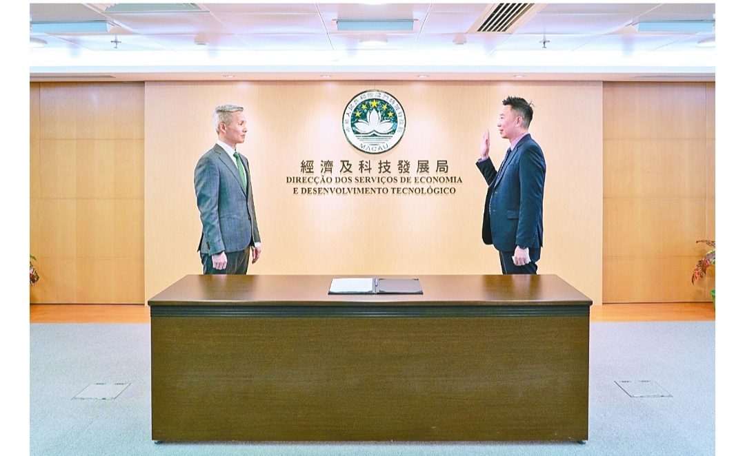 【經濟局】經濟局重組為經濟及科技發展局