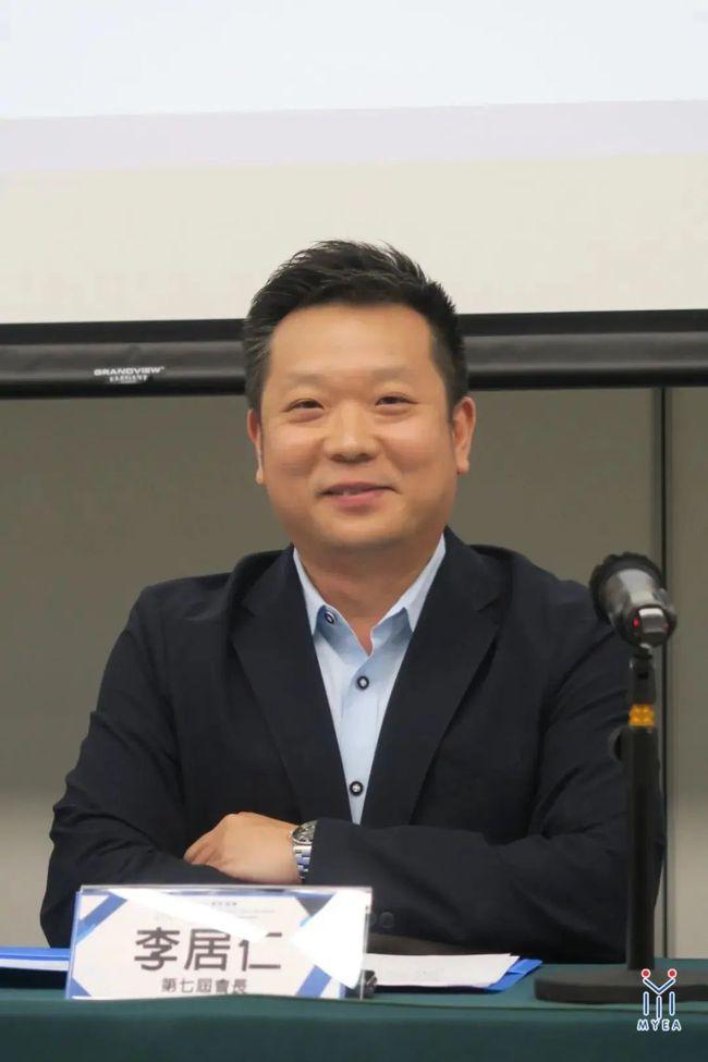 李居仁- 青年企業家協會會長
