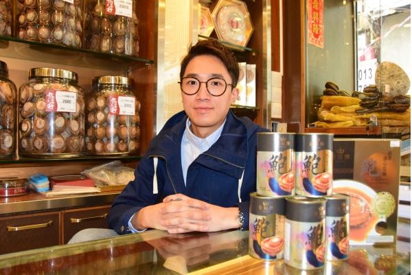 【企業診斷】二代接手革新 海味店年輕化