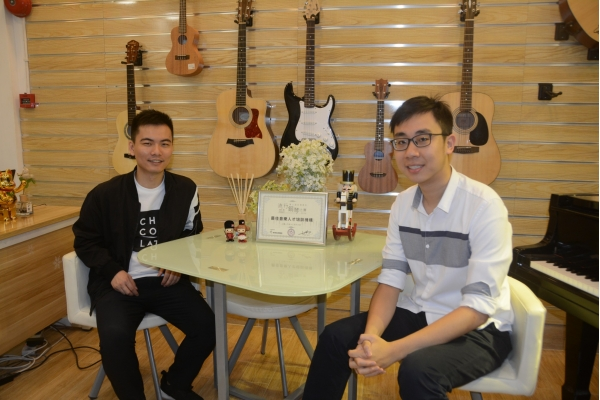 【企業診斷】兩青年辭工開音樂室 自編教材