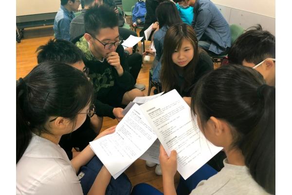 青年創業創新培育計劃 06