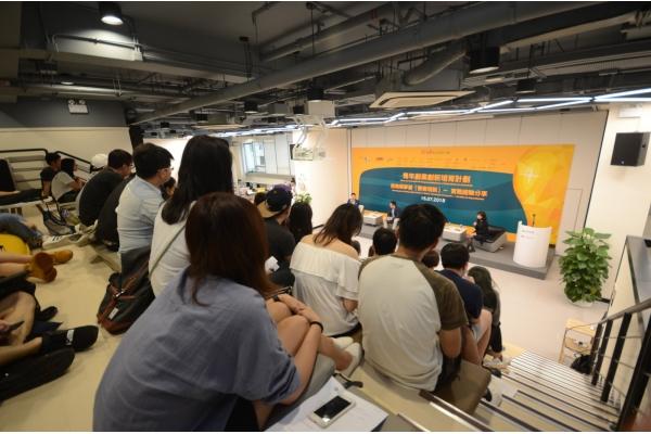 青年創業創新培育計劃 14