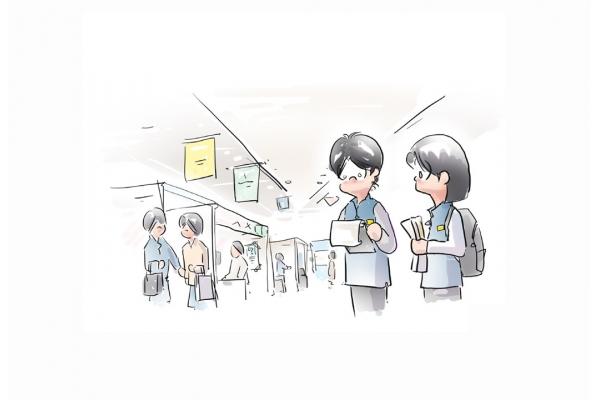 統計局每季進行會議及展覽統計