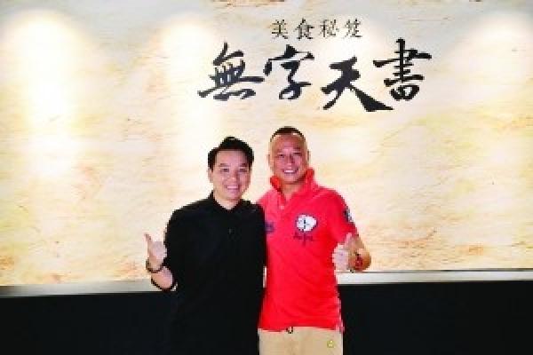 重慶火鍋店引入光影元素