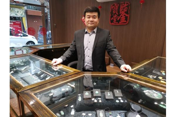 【企業診斷】離當押業開珠寶店   訂製建口碑