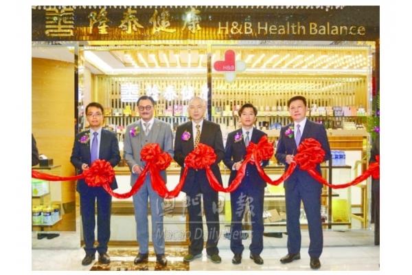 隆泰健康第六分店開幕