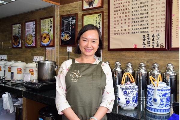 【企業診斷】廿五年涼茶燉湯店 主攻外賣