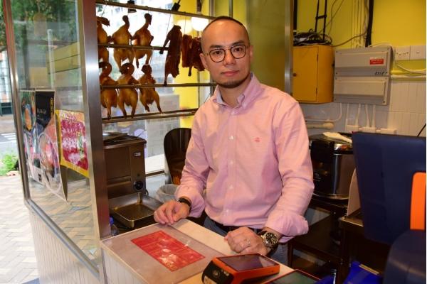 【企業診斷】燒雞外賣店進皇朝    瞄準上班族