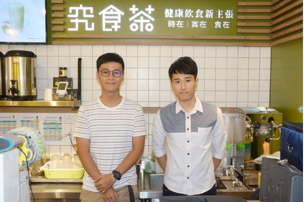 【企業診斷】青創百萬引台健康餐飲品牌