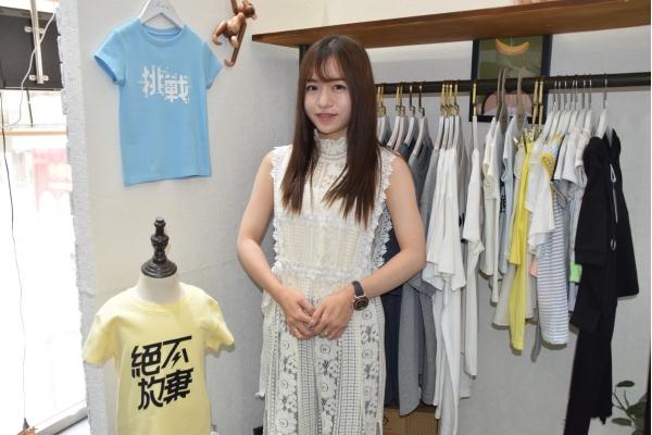 【企業診斷】母嬰店創親子服務品牌