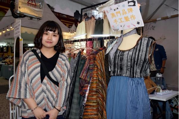 【企業診斷】手作服飾品牌 半年收支平衡