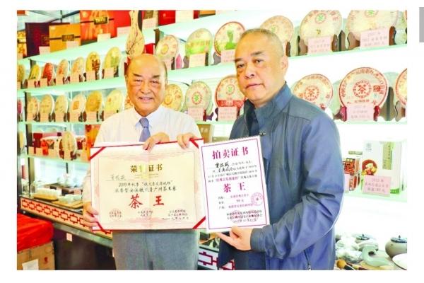 【中小企採購】博企重視中國茶文化  茶企老字號一拍即合