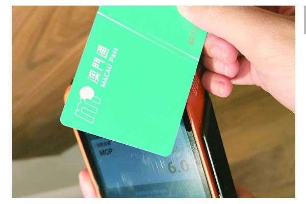 電子消費卡可按時推出