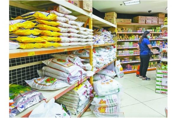供應商:大米夠供一個月  勿囤貨