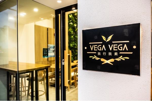 【企業診斷】青創新式素食餐廳   疫下開分店