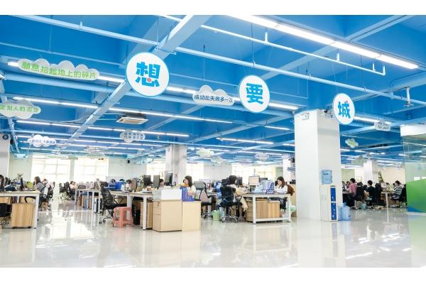 【企業診斷】澳青建電商平台 三百五企進駐