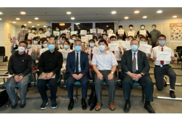 【生產力中心】澳門科普微視頻大賽頒獎