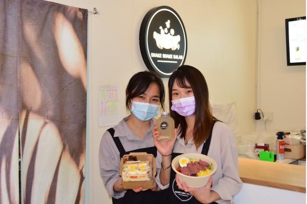 【企業診斷】兩女合資開沙律輕食外賣 冀拓企業客