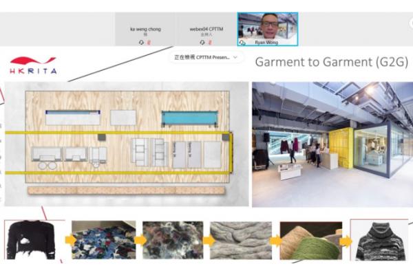 【生產力中心】服裝業界學習紡織廢料回收新技術