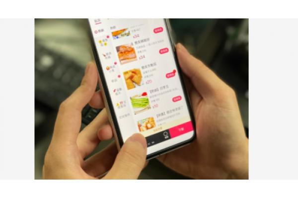 【生產力中心】餐飲業後台電子化資助計劃供應商說明會