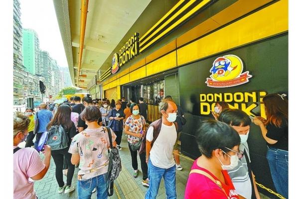 日式店DONKI開幕  朝聖者眾